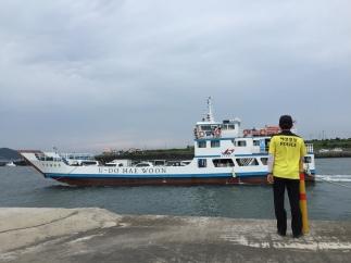harbor to Udo island